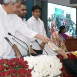 Mukhyamantri Kalakar Sahayata Yojana Odisha