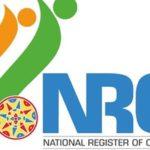 Assam Citizens NRC First National Register List