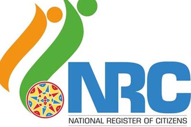 Assam Citizens (NRC) First National Register List