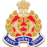 उत्तर प्रदेश पुलिस भर्ती ऑनलाइन फॉर्म 2020