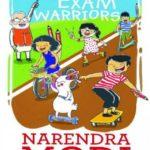 एक्जाम वॉरियर्स परीक्षा वारियर्स प्रधानमंत्री नरेंद्र मोदी
