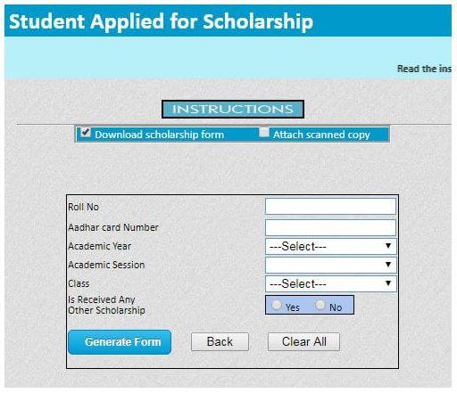 Himachal Pradesh Scholarship