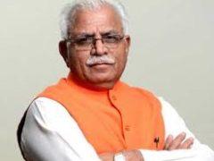 Syama Prasad Mookerjee Durghatna Sahayata Scheme in Haryana