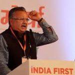 Chhattisgarh CM Pension Scheme