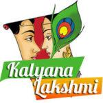 Kalyana Lakshmi Yojana Shaadi Mubarak scheme Telangana   'కళ్యాణ్ లక్ష్మీ యోజన' లేదా 'షాది ముబారక్' పథకం తెలంగాణ