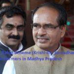 Kisan Karj Rahat Scheme Madhya Pradesh