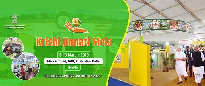PM Javik Kheti Portal Launch