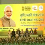 PM Krishi Unnati Mela 2018 / Javik Kheti Portal Launch