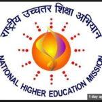 राष्ट्रीय उच्चतर शिक्षा अभियान रुसा