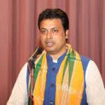 Tripura Cabinet Minister list 2020