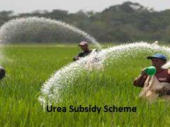 Urea Subsidy Scheme