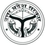 UP Public Service Commission UPPSC Recruitment 2020
