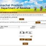 Online Bhulekh। Khasra Khatauni। Moja।Intkal Himachal Pradesh