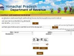 Himachal Pradesh Online Bhulekh। Khasra Khatauni। Moja।Intkal