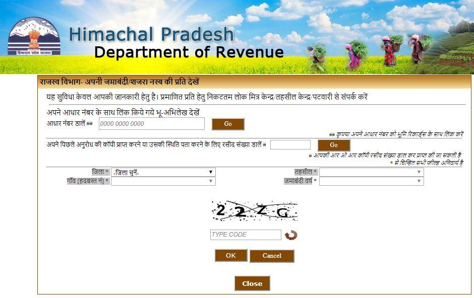 Online Bhulekh। Khasra Khatauni। Moja।Intkal Himachal