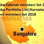 Karnataka Cabinet ministers list 2018 । Karnataka Portfolio List । Karnataka New Govt ministers list 2018