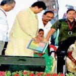 Apply Madhya Pradesh Charan Paduka Yojana