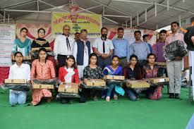 Megha Protsahan Scheme