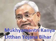 Mukhyamantri Kanya Utthan Yojana Bihar