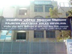 Rajkiya Pratiba Vikas Vidyalayas