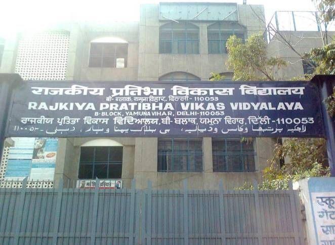 Rajkiya-Pratiba-Vikas-Vidyalayas Online Application Form For Bihar Scholarship on template parolees, examples high school, basic college, editable pdf, chinese government, guyanese government, sample nz, simple athletic,