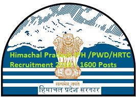 Himachal Pradesh HRTC Recruitment 2020  1235 Posts