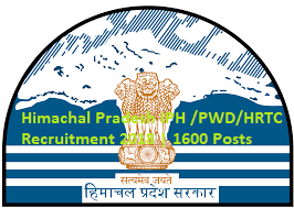 Himachal Pradesh Schivalya Recruitment