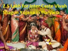 2.5 Lakh for Inter Caste Vivah Shagun Yojana in Haryana