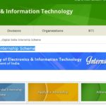 Application Form Digital India Internship Scheme