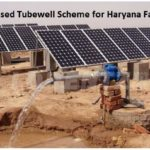 Application form Solar Based Tubewell Scheme for Haryana