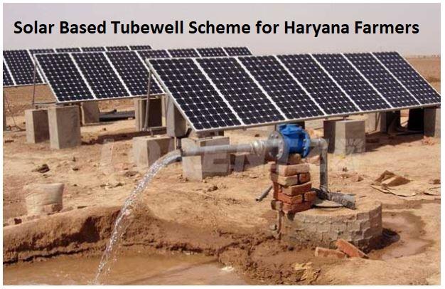 Haryana to Provide Solar Based Tubewells to Farmers