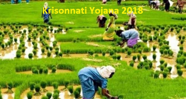 Krisonnati Yojana   हरित क्रांति   कृष्णोत्ति योजना