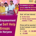 SHGs Women Interest Repayment Loans in Haryana Under Deendayal Antyodaya Yojana
