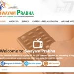 स्वयं प्रभा । Swayam Prabha। Registration & Login। swayamprabha.gov.in for 32 DTH Channels