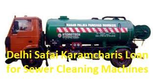 Delhi Safai Karamcharis Loan for Sewer Cleaning Machines