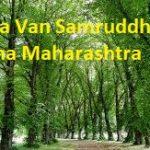 महाराष्ट्र कन्या वान समृद्धि योजना