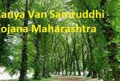 Kanya Van Samruddhi Yojana Maharashtra