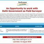 Field Surveyor Hiring Delhi Govt