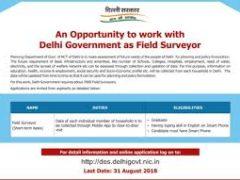 दिल्ली सरकार को 7000 फील्ड सर्वेयर