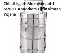 Chhattisgarh Mukhyamantri MNREGA Workers Tiffin vitaran Yojana