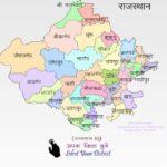 Rajasthan Apna Khata Jamabandi Nakal । Khasra Number । Bhumi Naksha | Chakbandi Online Land Records