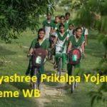 Kanyashree Prikalpa Yojana / Scheme WB