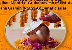 Pradhan Mantri e-Gruhapravesh of PM Awas Yojana Gramin (PMAY-G) Beneficiaries in Gujarat