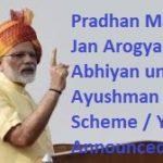 प्रधानमंत्री जन आरोग्य योजना | Pradhan Mantri Jan Arogya Yojana