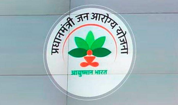 Pradhan-Mantri-Jan-Arogya-Yojana-PMJAY Online Application Form For Scholarship In Karnataka on