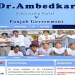 Punjab SC / OBC Students Free Education Scheme 2018-19 for Apply form