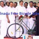 Free Bicycle Scheme 2019 Tamilnadu