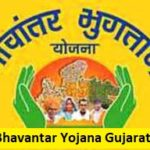 Application form Bhavantar Yojana Gujarat