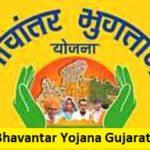 Application form Bhavantar Yojana Gujarat