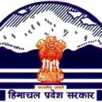 आवेदन | IRDP Scholarship Scheme Himachal Pradesh